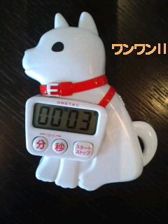 キッチン小物U('ェ')U