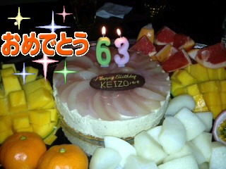 ☆Birthday party!!☆